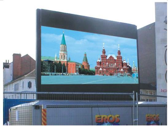 交通诱导屏,舞台背景屏,车载全彩屏,喷绘屏等全系列led显示屏产品.