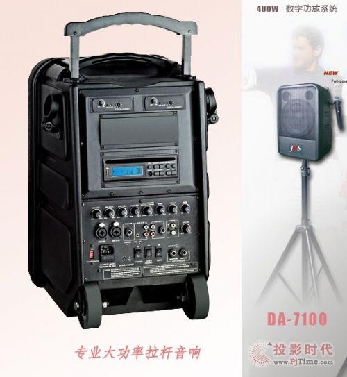 供应超大功率拉杆音箱