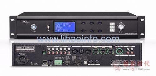 LH-M500.jpg